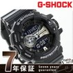 25日ならエントリーで最大43倍 G-SHOCK クオーツ メンズ 腕時計 GA-400GB-1ADR Gショック