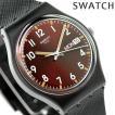 スウォッチオリジナルジェントサー・レッドユニセックス腕時計GB753