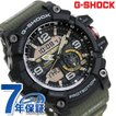 25日ならエントリーで最大43倍 G-SHOCK マッドマスター クオーツ メンズ 腕時計 GG-1000-1A3DR Gショック