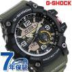 G-SHOCK マッドマスター クオーツ メンズ 腕時計 GG-1000-1A3DR Gショック