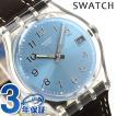 【あすつく】スウォッチ swatch スタンダードジェント GM415 スイス製 腕時計