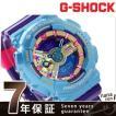 【あすつく】G-SHOCK S シリーズ クオーツ メンズ 腕時計 GMA-S110HC-6ADR Gショック