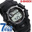 【あすつく】G-SHOCK Gショック ジーショック g-shock gショック 電波 ソーラー スタンダードモデル ブラック GW-2310-1CR