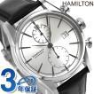 ハミルトン 自動巻き スピリットオブ リバティ メンズ H32416781 腕時計 クロノグラフ