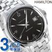 ハミルトン ジャズマスター ビューマチック 自動巻き H32515135 腕時計
