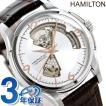 【あすつく】HAMILTON ハミルトン ジャズマスター 自動巻き 腕時計 H32565555