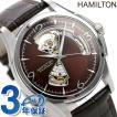 ハミルトン ジャズマスター 自動巻き H32565595 メンズ 腕時計