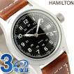 ハミルトン クオーツ カーキ フィールド レディース 腕時計 H68311533