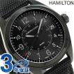 ハミルトン カーキ フィールド 40MM スイス製 腕時計 H68401735
