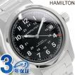 ハミルトン カーキ フィールド オート H70455133 メンズ 腕時計