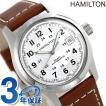 ハミルトン 自動巻き カーキ フィールド オート H70455553 腕時計