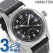 HAMILTON ハミルトン カーキ フィールド メンズ 腕時計 H70455733