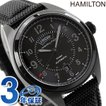 ハミルトン カーキ フィールド オート 42MM スイス製 H70695735 腕時計