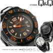 シチズン Q&Q 電波ソーラー ソーラーメイト HG14 腕時計 選べるモデル
