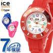 ICE WATCH アイスウォッチ アイス ミニ 腕時計 ICE-MINI