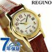 シチズン レグノ ソーラー レディース ストラップ KH4-823-90 腕時計