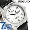 シチズン レグノ スタンダード リングソーラー 腕時計 KM1-211-10