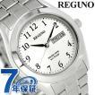 シチズン レグノ スタンダード リングソーラー 腕時計 KM1-211-13