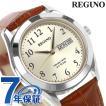 シチズン レグノ スタンダード リングソーラー 腕時計 KM1-211-30