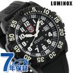 ルミノックス 腕時計 3050シリーズ ホワイト 3051 LUMINOX