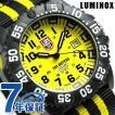 【あすつく】ルミノックス スコット キャセル クオーツ メンズ 腕時計 3955.set
