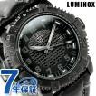 25日ならエントリーで最大43倍 ルミノックス ブラックアウト モダン マリナー 6251.bo メンズ 腕時計