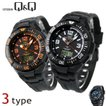 シチズン Q&Q 電波 ソーラー 腕時計 MD06 選べるモデル