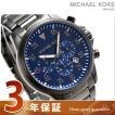 マイケルコース ガージュ クロノグラフ メンズ 腕時計 MK8443