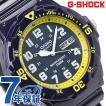 カシオ チプカシ スタンダード 海外モデル MRW-200HC-2BVDF 腕時計