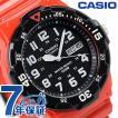 カシオ チプカシ スタンダード 海外モデル MRW-200HC-4BVDF 腕時計
