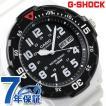 カシオ チプカシ スタンダード 海外モデル MRW-200HC-7BVDF 腕時計