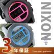 ニクソン NIXON ニクソン 腕時計 バハ A489 選べるモデル NIXON