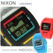 ニクソン NIXON ニクソン 腕時計 ローダウン 2 A289 選べるモデル NIXON