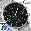 【あすつく】イッセイ ミヤケ シィ クオーツ クロノグラフ 腕時計 NYAD005