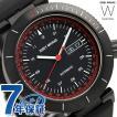 【あすつく】イッセイ ミヤケ ダブリュ オートマティック メンズ 腕時計 NYAE003