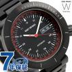 イッセイ ミヤケ ダブリュ オートマティック 限定モデル NYAE701 腕時計