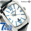 オロビアンコ タイムオラ レッタンゴラ 日本製 腕時計 OR-0012-15