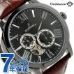 20日からエントリーで最大33倍 オロビアンコ タイムオラ ロマンティコ 日本製 腕時計 OR-0035-3