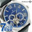 オロビアンコ タイムオラ ロマンティコ 日本製 腕時計 OR-0035-5