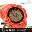 カシオ プロトレック ソーラー トリプルセンサー メンズ PRG-270-4ADR 腕時計