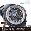 カシオ プロトレック 方位計 メンズ 腕時計 PRG-280-2DR
