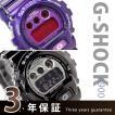 G-SHOCK Gショック カシオ ジーショック 6900 シリーズ 選べる11色 CASIO DW-6900