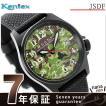 ケンテックス JSDF スタンダード クオーツ 日本製 S455M-12 メンズ 腕時計