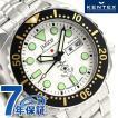 ケンテックス JSDF プロ クオーツ 日本製 S649M-01 メンズ 腕時計