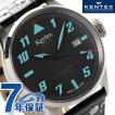 ケンテックス スカイマン パイロット 自動巻き 日本製 S688X-10 腕時計