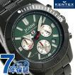 ケンテックス JSDF プロ クオーツ 日本製 S690M-01 メンズ 腕時計