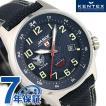 ケンテックス JSDF ソーラー スタンダード 日本製 S715M-02 メンズ 腕時計
