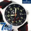 ケンテックス JSDF ソーラー スタンダード 日本製 S715M-03 メンズ 腕時計