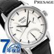 セイコー メカニカル プレザージュ メンズ 腕時計 SARD009 SEIKO