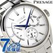 セイコー プレザージュ プレステージライン 自動巻き SARW021 SEIKO 腕時計